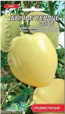 Seeds of Tomato Ox heart WHITE 0.1 g Томат БЫЧЬЕ СЕРДЦЕ БЕЛОЕ TM ForaMarket