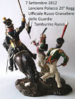 diorama HQ painted 54 mm lead soldier very detailed collectable 1812 Borodino