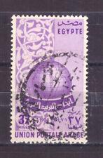 FRANCOBOLLI Egitto Egypt 1954 Unione Postale Araba 37 m. YV373