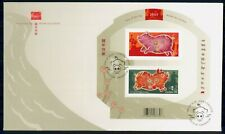 Mayfairstamps Canada FDC 2007 New Year Pig Souvenir Sheet First Day Cover wwf988