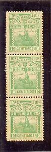 MARRUECOS CORREO LOCAL YT 1897 Nº155 BLOQUE NUEVO