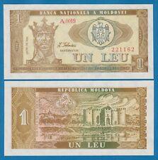 Moldova 1 Leu P 5 1992 UNC Low Shipping! Combine FREE!