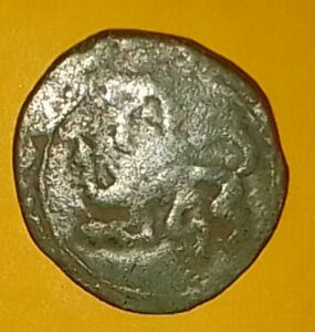 European Medieval Coin To Identify