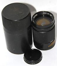 JUPITER-37A  3.5/135mm LENS for ZENIT PRAKTICA  etc #8318176