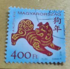 Hungary Magyarorszag Dog Zodiac Lunar New Year Year 狗年used stamp 1 pc