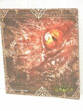 SOUL SACRIFICE Guide Book Booklet Ltd *