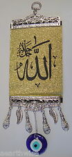 ISLAMIC SCRIPT OF ALLAH WALL HANGING + EYE  290 x100mm Wicca Witch Pagan Islam