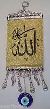 ISLAMIC SCRIPT OF ALLAH WALL HANGING + EYE  290 x100mm Wicca Witch Pagan Islam