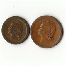 Portugal 1924-25 - Lot of 2 Coins #915