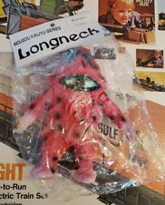 "Sofubi Longneck Mousou Kaiju Series Strawberry 2007 MiSB 9"" Pollution Monster"