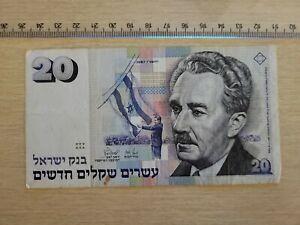 🇮🇱 Israel 20 new sheqalim 1987 P-54a  banknotes 092221-22
