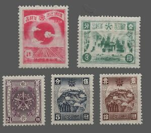 Manchukuo Sc.#110-111 MH & #112-115 MNH  'RISING SUN/ORCHID CREST  1937 F/VF