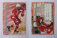 2000-01 World Sport Ilya Kovalchuk ERC rookie SPARTAK MOSCOW RARE SP RC