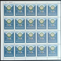 Lebanon 2020 New MNH Stamp - 75th Anniv of Arab Leage - joint issue - FULL SHEET
