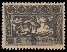 "ARMENIA 362a - Chimera ""Provisional"" Perforated (pa49512) $50"