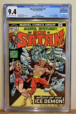 MARVEL SPOTLIGHT #14 CGC (9.4) *SON OF SATAN, 1st App. of Ikthalon* last 20¢