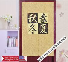 Japanese NOREN Doorway Curtain Four Season 85x145cm