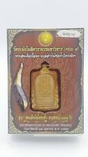 100% Genuine Thai Amulet Phra Somdej Than Kuu Wat Rakang Super Lucky all Ability