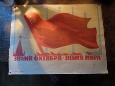 Ancienne affiche soviétique USSR CCCP propagande