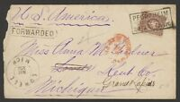 Germany Stamp Scott #33 on 1875 Cover, Single Franking  Impossibly RARE