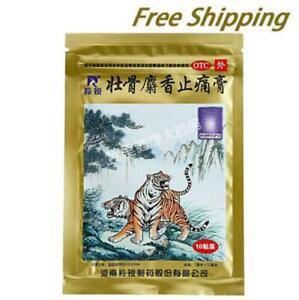 10 bags 100 pcs  Zhuang Gu She Xiang Gao ZhiTong Tie Pain Relieving China 1