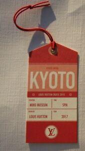 Louis Vuitton Cruise 2018 Kyoto Taschenanhänger NEU (A5.2)