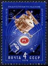 Russia 1979 SG#4860 Radio Satellites Space MNH #D67462