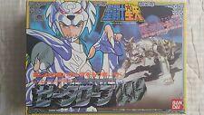 Saint Seiya White Zeta Alcor Bud New 1988 Japan Bandai vintage