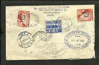 PERU 1943 REGISTERED COVER TO ARGENTINA, PISCO CANCEL, VERY NICE
