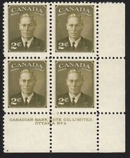 KING GEORGE VI = HISTORY= Canada 1951 # 305 MNH LR Block of 4 Plate #6