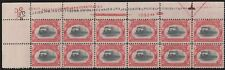 #295, 2c Pan American plate no., imprint, arrow block of 12 Mint NH, margin mark