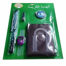 Hajj Umrah Hygiene Travel Kit: Praying Mat Compass Nail Clipper Counter Tasbeeh