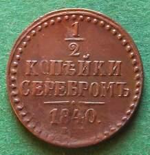 Russland 1/2 Kopeke 1840 EM in vz hübsch nswleipzig