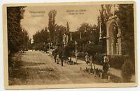 Nikolaev ( Mykolaiv ) Ukraine Russia Vintage Postcard  bicycle lane