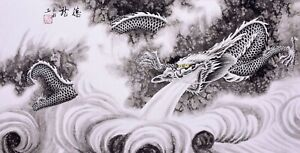 100% ORIENTAL ASIA FAMOUS FINE ART CHINESE WATERCOLOR PAINTING-Dragon King&cloud