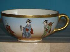Antique,Highest Quality,Hand Painted Satsuma Tea Cup (6)