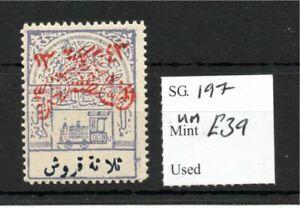 Saudi Arabia 1925 Railway Tax stamp 3pi SG197 MNH SG cv £39