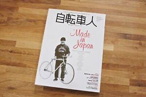 2007 Maide in Japan Book 3RENSHO ZUNOW kalavinka level makino nagasawa