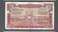 SAUDI ARABIA ✨1954; 1956 HAJ PILGRIM RECEIPT ISSUE ✨ 1 RIYAL P-2 ✨ #1072