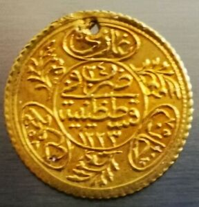 Piece Or Islamic Dinar Gold or islam califat caliphat