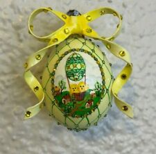 Patricia Breen Ornament - Happy Easter Alexandra. Yellow and Green. Bejeweled.