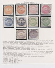 Turkey-1897 Ottoman Empire Occupation of Thessaly MM and Postally used stamps