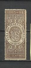 026-SELLO CLASICO  COLONIA ESPAÑA 1880 FISCAL FISCALES SPAIN REVENUE 10 CTVS