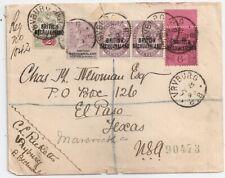 1895 BRITISH BECHUANALAND TO USA REG COVER, IMPRESSIVE FRANKING, WOW