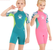 New Kids Youth 2.5mm Neoprene Shorty Scuba Surf Diving Suits Jump Wetsuits