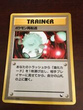 Pokemon JAPANESE VENDING MANKEY TRAINER 1996 POCKET MONSTERS MT/NM  GLOSSY