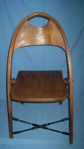 Vtg Antique Small Wood/Wooden & Metal Folding/Collapsible Childs Chair!