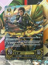 Claude B18-032SR Fire Emblem 0 Cipher Booster 18 FE Three Houses Heroes