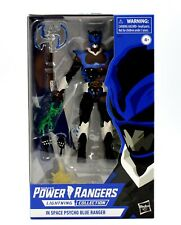 Power Rangers Lightning Collection - In Space Psycho Blue Ranger Action Figure