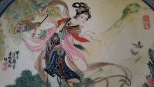 """Japanese Hand painted SIGNED by ARTIST Plate Wall hanging Perfect 8 1/2"""""""